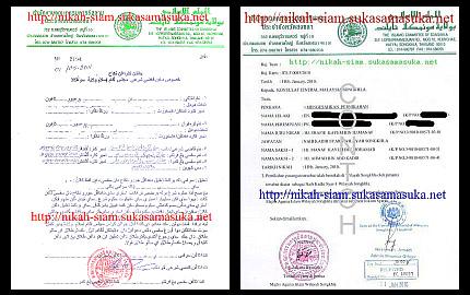 Pejabat Majlis Agama Islam Songkhla Tel 0103658513